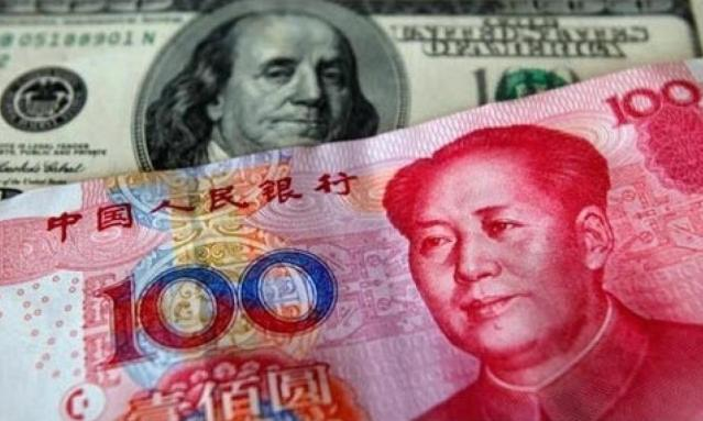 American and Chinese Money